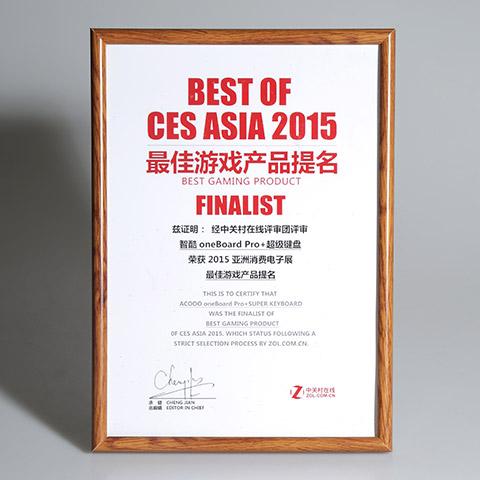 2015年5月智酷中国获得CES亚洲站最佳游戏产品提名,这是该类别唯一获得提名的产品